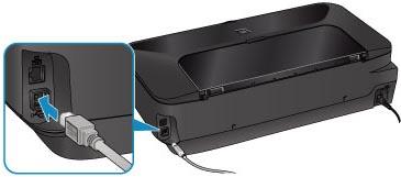 USB порт принтера