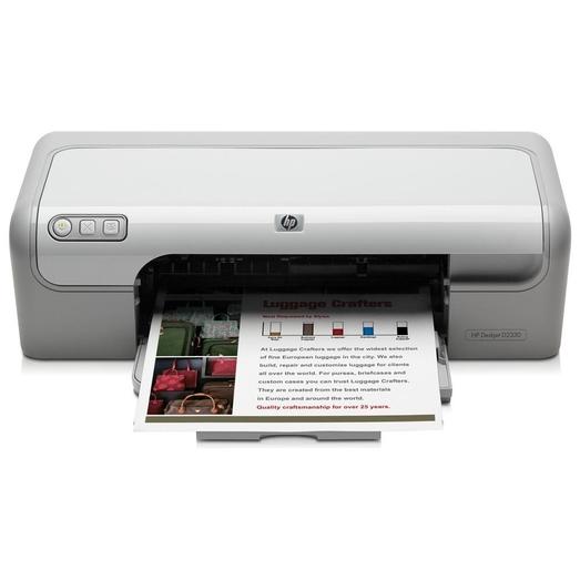 Заправка картриджа HP DeskJet D2330